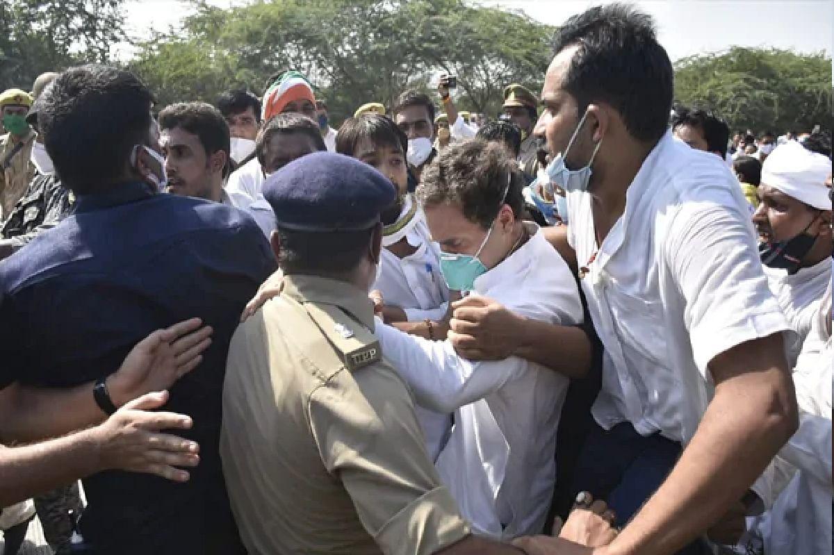 सुरक्षा बल और राहुल गांधी के बीच इस तरह हुई धक्कामुक्की