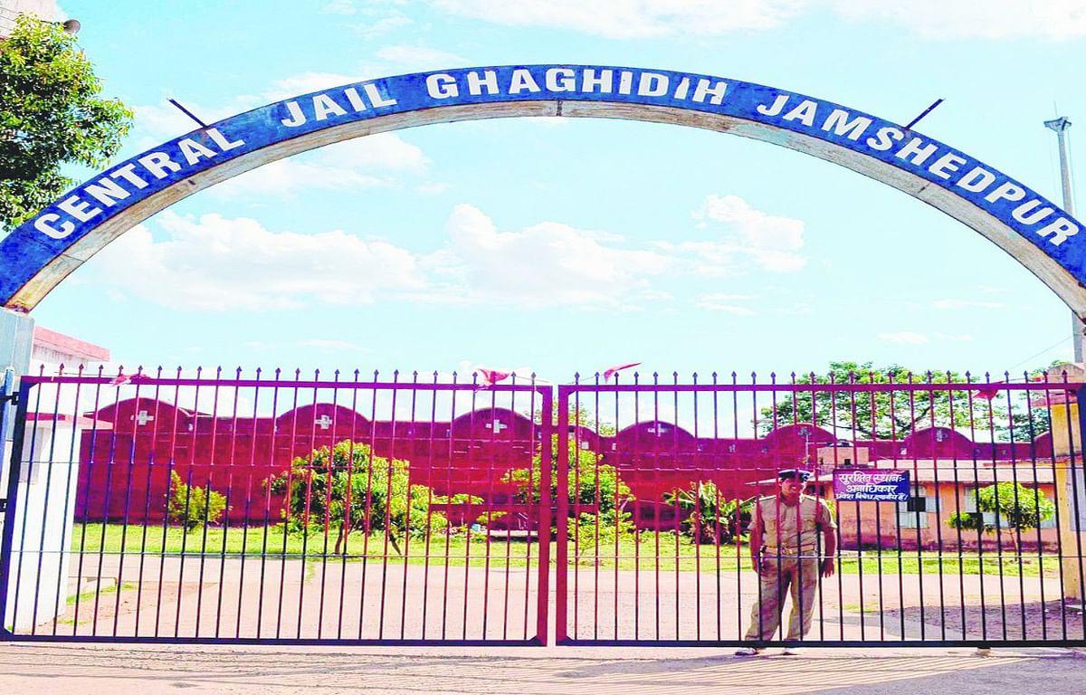 Jharkhand news : जमशेदपुर के घाघीडीह सेंट्रल जेल में छापेमारी. नहीं मिला आपत्तिजनक सामान.