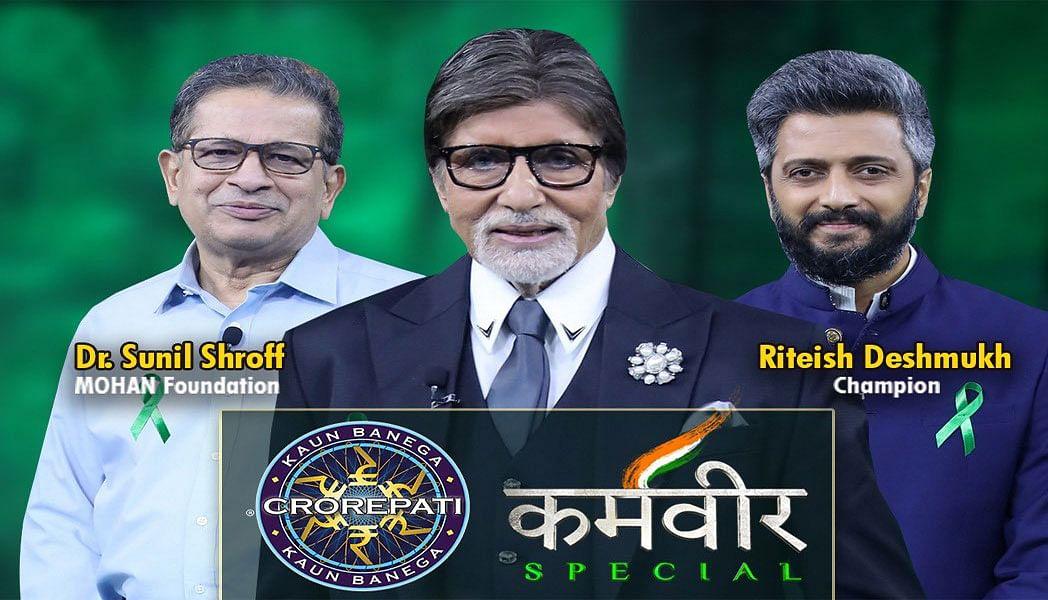 KBC Karamveer Episode: अंग दान को बढ़ावा देने वाले डॉ सुनील श्रॉफ आज बैठेंगे हॉट सीट पर, अभिनेता रितेश देशमुख भी शो को लगाएंगे चार चांद