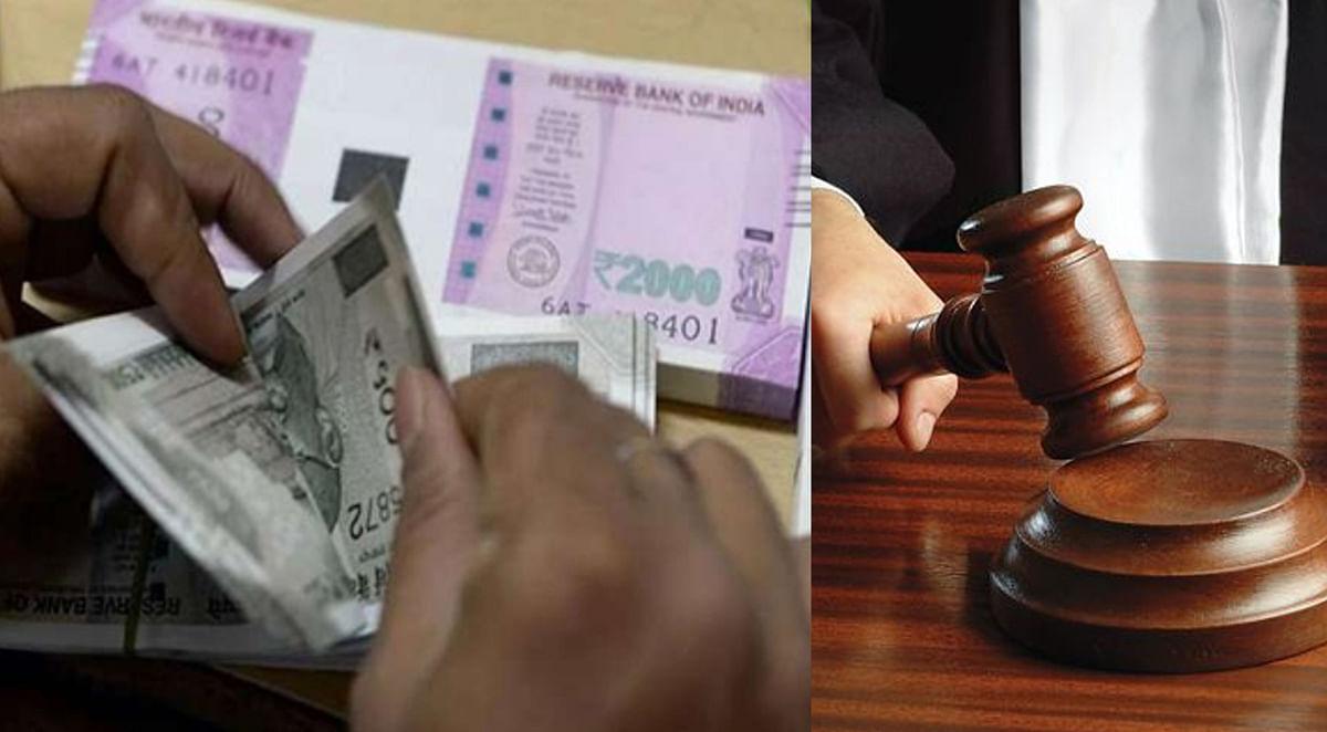 West Bengal News: पोंजी मामले में आठ दोषियों को आजीवन कारावास की सजा