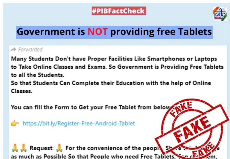 PIB Fact check : सभी स्टूडेंट्स को ऑनलाइन क्लास करने के लिए सरकार देगी Free Tablet