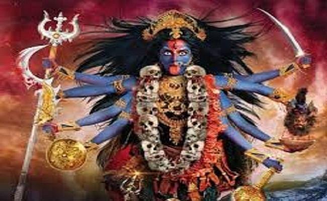 Navratri 2020: आज है सप्तमी तिथि, मां कालरात्रि की पूजा के समय इस आरती से करें मां कालरात्रि की आराधना