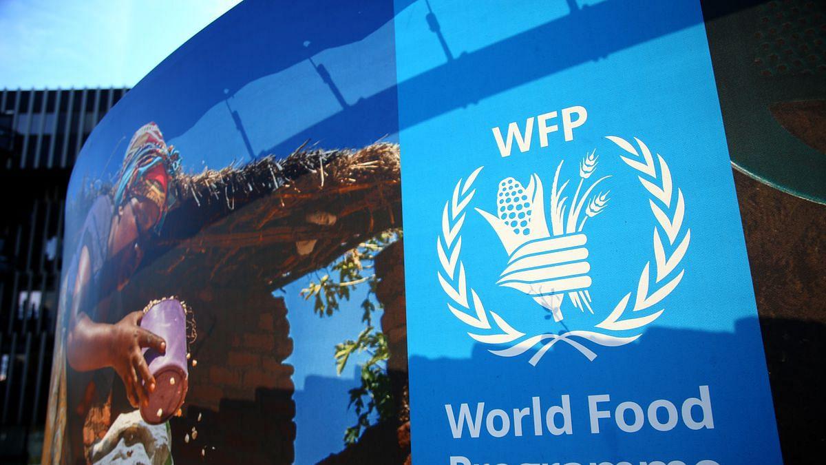 Nobel Prize 2020: नोबेल पीस प्राइज जीतने वाले 'वर्ल्ड फूड प्रोग्राम' का भारत से क्या रिश्ता है?