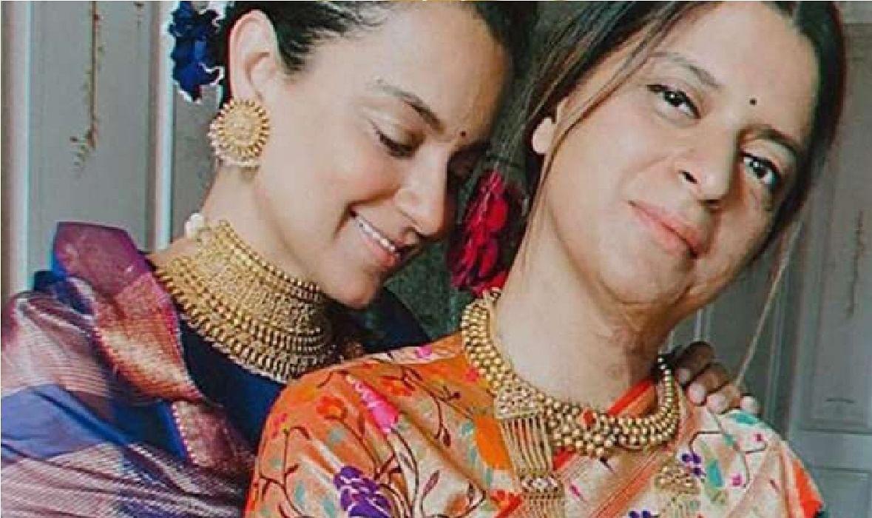 अदालत ने सोशल मीडिया पोस्ट पर कंगना और उनकी बहन के खिलाफ जांच के आदेश दिये