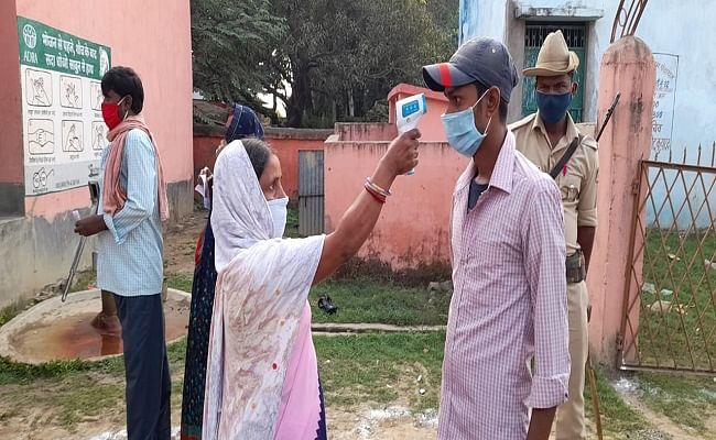 Bihar Chunav 1st Phase Voting, Live Updates: भागलपुर, मुंगेर, बांका, जमुई व लखीसराय में सुबह 9 बजे तक कितना रहा वोट प्रतिशत, देखें लेटेस्ट अपडेट...