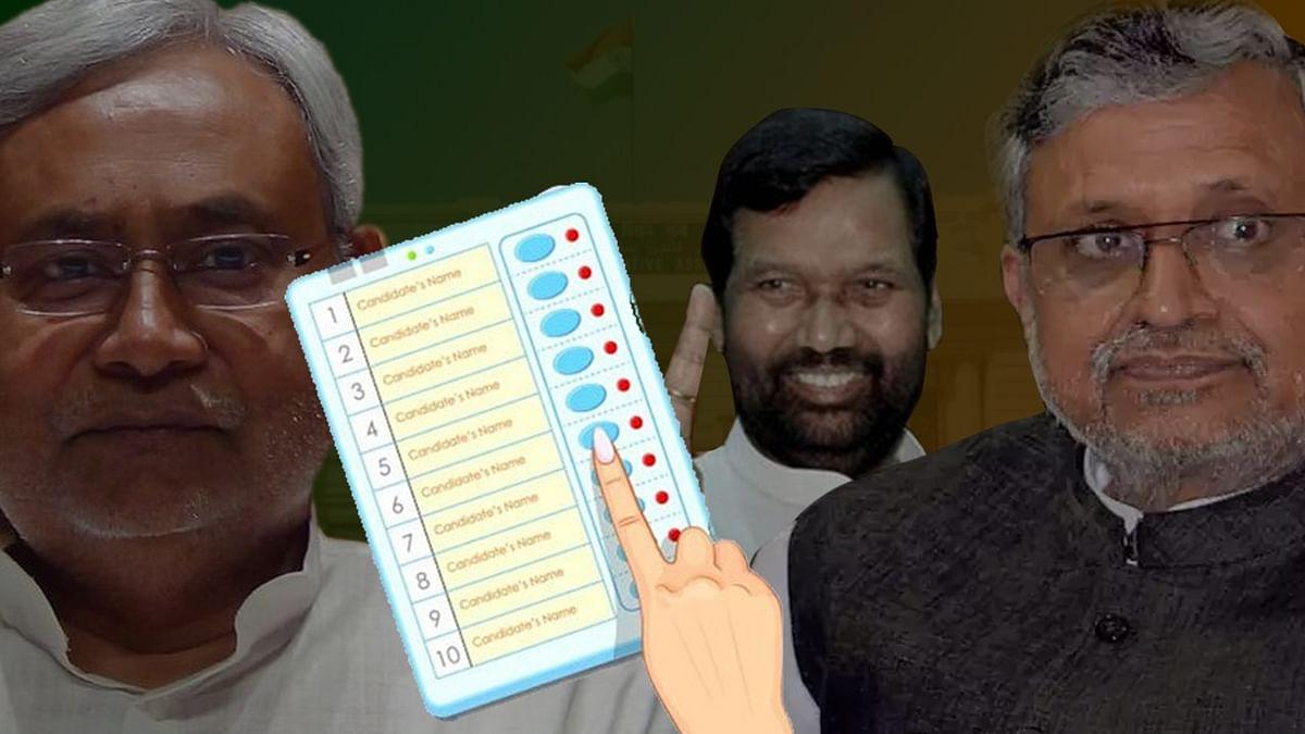 Bihar Vidhan Sabha Chunav 2020: बिहार में चुनावी आगाज, 71 सीटों के लिए आज से नामांकन शुरू, सीट बंटवारे पर अभी भी विवाद