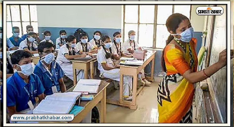 school reopen update :  दिल्ली में स्कूल खुलने को लेकर उपमुख्यंत्री का बड़ा बयान