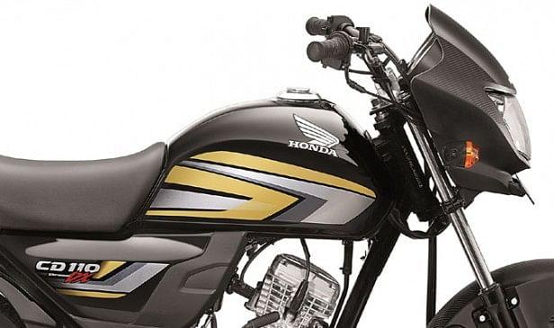 Hero मोटोकॉर्प के मुकाबले में Honda लाएगी सस्ती बाइक, रूरल मार्केट पर नजर