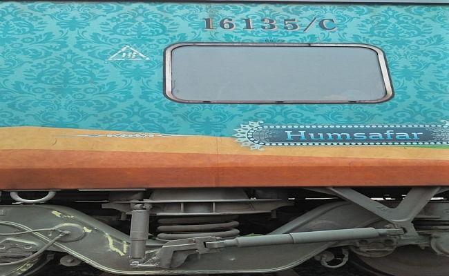 Indian Railways / IRCTC / Train News :  अब भागलपुर से भी गुजरेगी हमसफर, झारखंड जाना होगा और आसान, इन चार जगहों पर होगा ठहराव