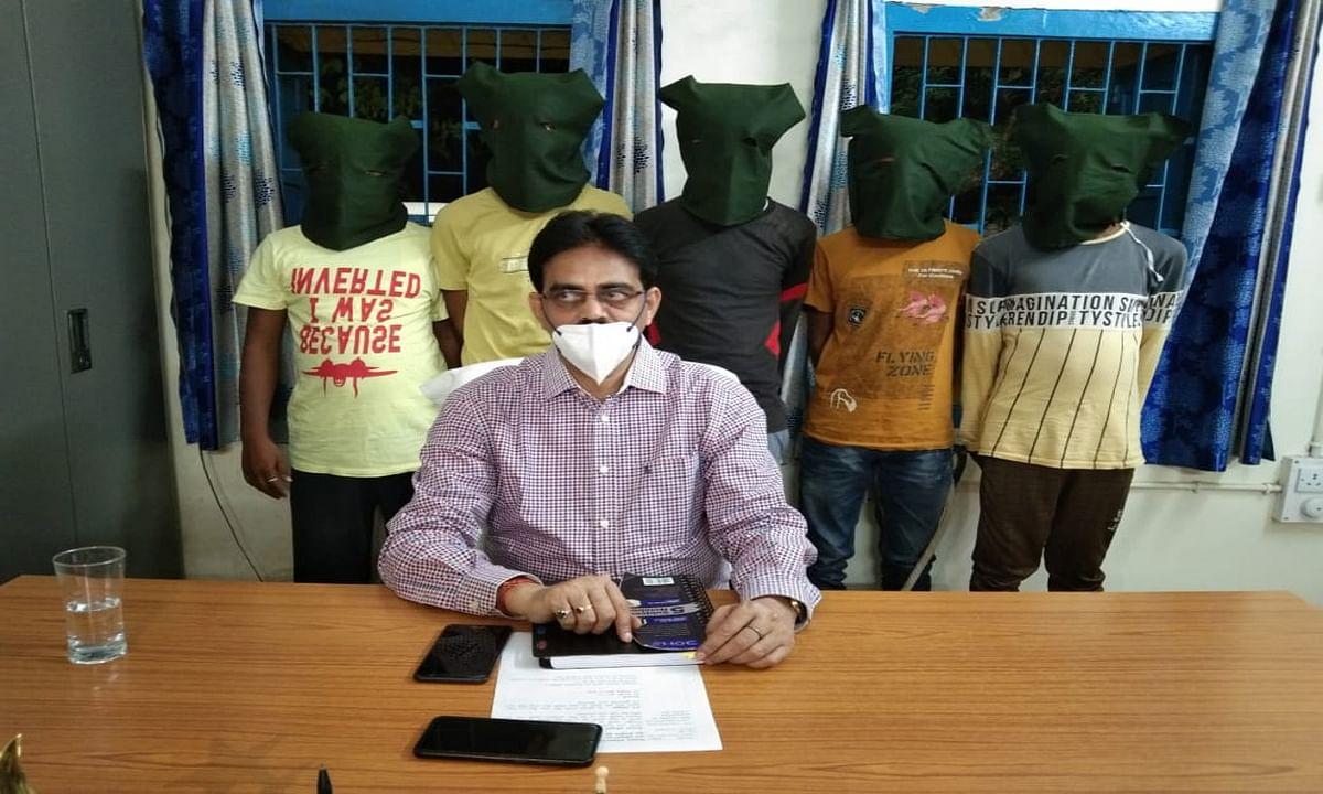 साइबर क्रिमिनल पर पुलिस की बढ़ी दबिश, अब तक 31 आरोपी गिरफ्तार, नारायणपुर से 5 की हुई गिरफ्तारी
