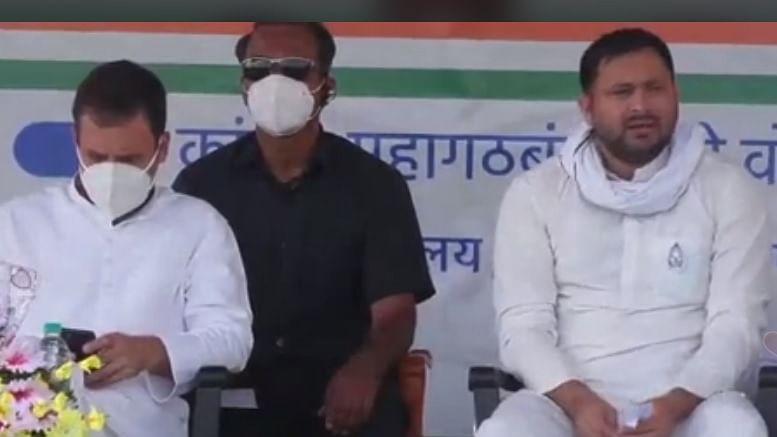 Bihar Chunav 2020, Live Update: पहली रैली में राहुल गांधी का पीएम मोदी के भाषण पर जवाब-  फिर से एक बार झूठ बोलकर चले गए