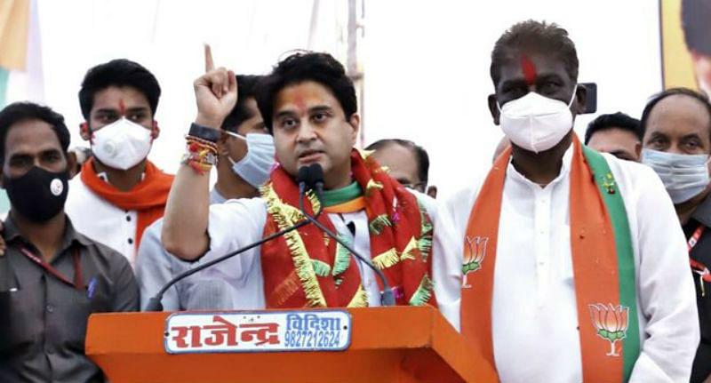 Madhya Pradesh by Election 2020 : 'ज्योतिरादित्य सिंधिया गद्दार! सुन लो कमलनाथ और दिग्विजय जी,आपकी चापलूसी करने के लिए मैं...'
