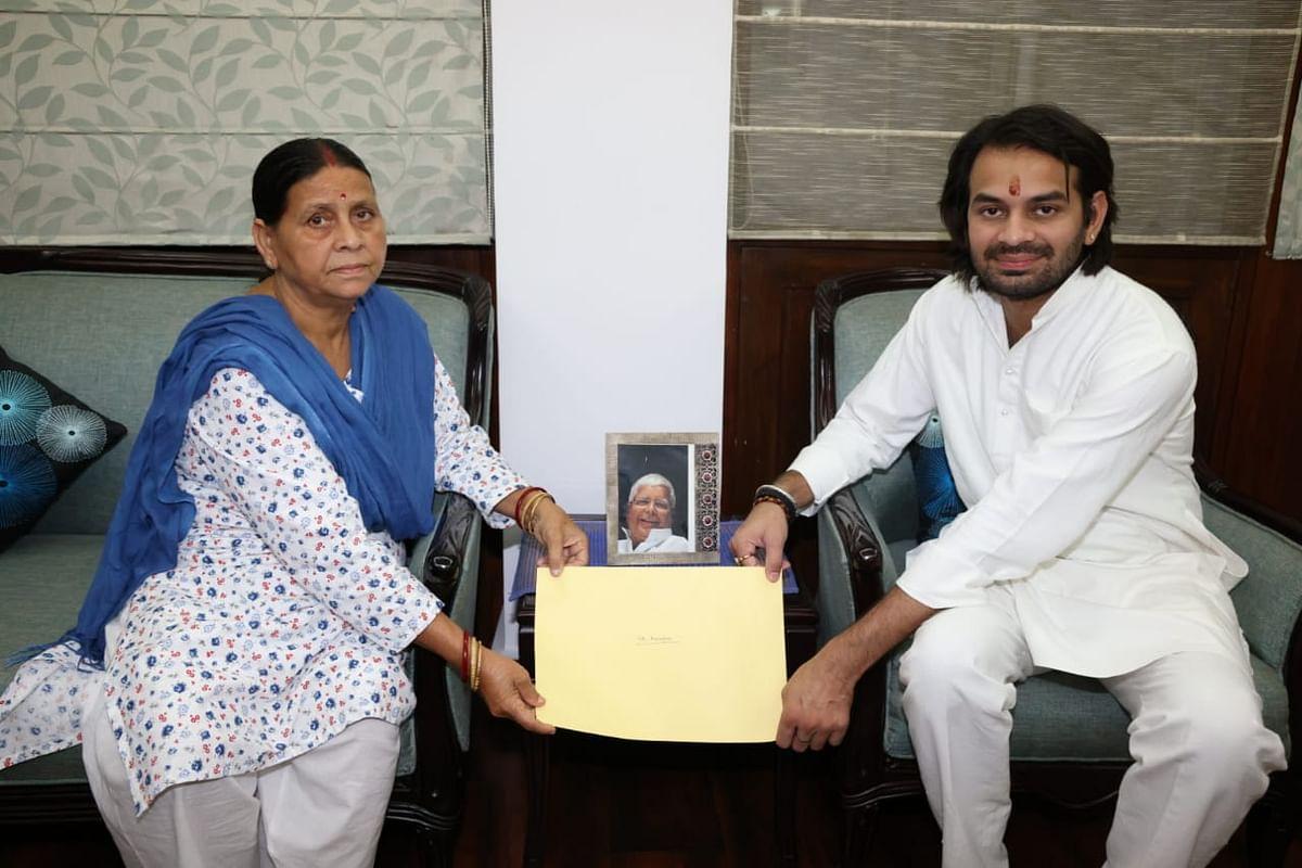 हसनपुर से RJD का सिंबल मिला तो भावुक हुए Tejpratap Yadav, लिखा- Miss you papa