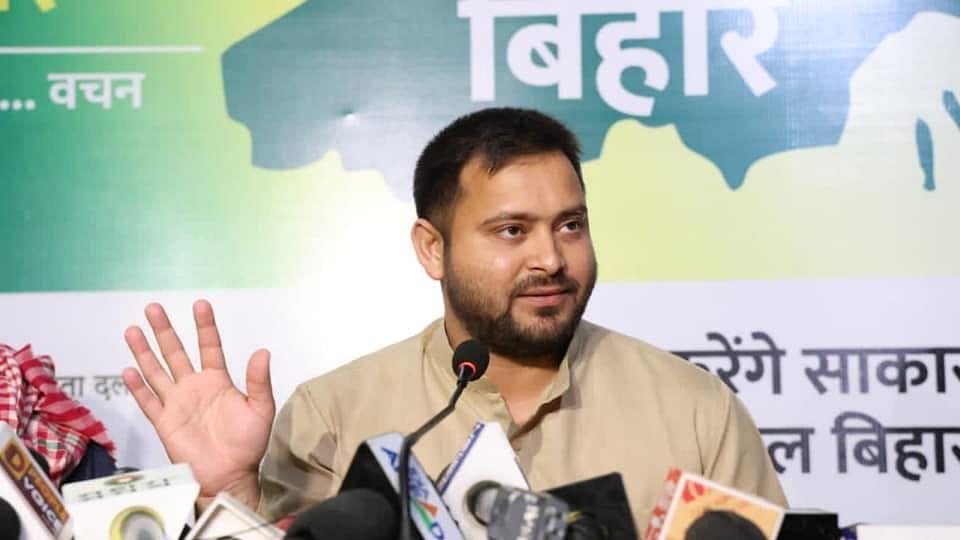 Bihar Vidhan Sabha Election 2020 LIVE Update : बिहार चुनाव जनता बनाम नीतीश सरकार का है : तेजस्वी