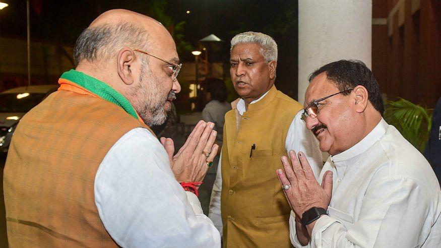 Bihar Vidhan Sabha Chunav: बीजेपी अध्यक्ष नड्डा के आवास  पहुंचे अमित शाह, बिहार विधानसभा चुनाव के लिए सीट शेयरिंग पर होगी बात
