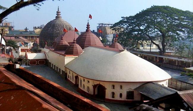 भक्तों के लिए रविवार से खुल जायेगा कामाख्या मंदिर का परिसर, ...जानें किन शर्तों का करना होगा पालन