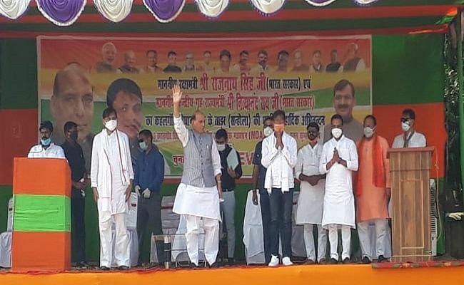बिहार चुनाव: राजीव गांधी की चिंता को पीएम मोदी ने किया दूर, बिहार में चल रही सचिन-सहवाग की जोड़ी- राजनाथ सिंह