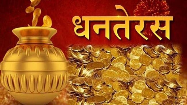 Diwali 2020 Date, Laxmi Puja shubh Muhurat : मां लक्ष्मी को प्रसन्न करने के लिए शुभ मुहूर्त में इस तरह करें दिवाली की पूजा