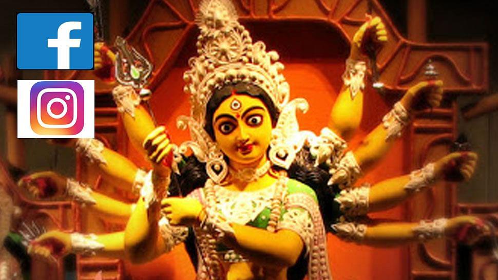 Durga Puja पर Facebook और Instagram लाये AR फिल्टर्स और GIFs, ऐसे करें यूज