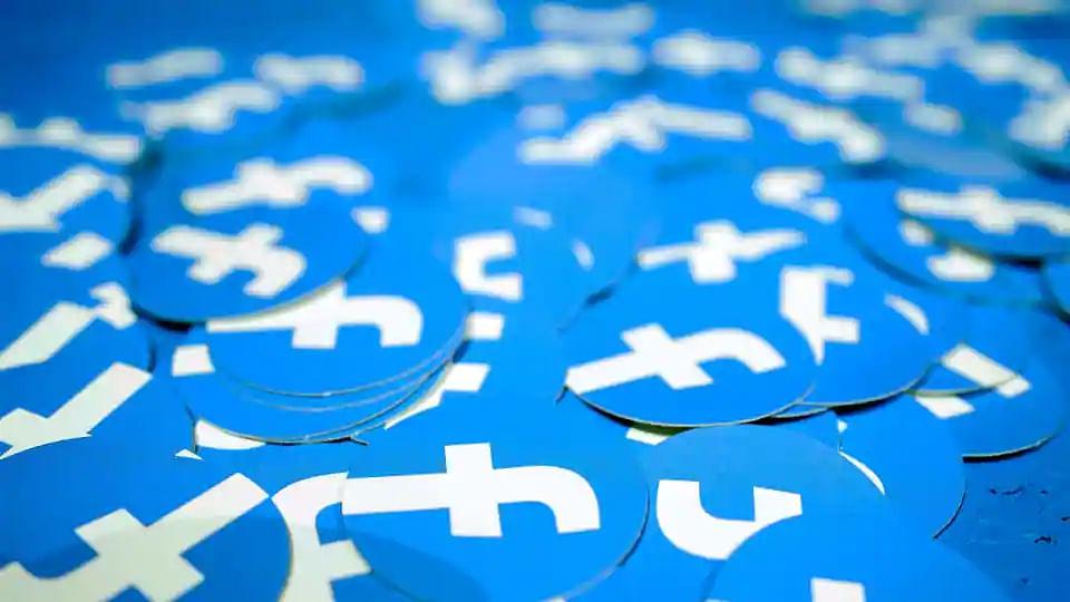 Facebook ला रहा मिनी सोशल नेटवर्क, आस-पास से जान-पहचान बनाने में करेगा आपकी मदद