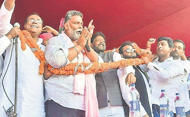 Bihar Vidhan Sabha Election 2020 LIVE Update : रैली को संबोधित करते हुए पप्पू यादव का मंच गिरा