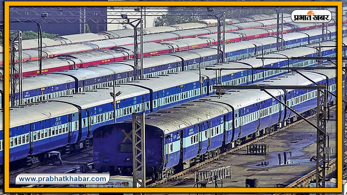 IRCTC/Indian Railways Latest Updates :  रेलवे चलाएगा और स्पेशल ट्रेन,छठ-दिवाली में घर जाने वालों के लिए खुशखबरी, यहां देखें पूरी लिस्ट, बिहार का खास ध्यान