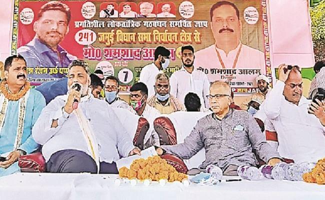 Bihar Election 2020: जब सारी दुनिया अपने घरों में बंद थी तब भी मैं लोगों के लिए कर रहा था काम: पप्पू यादव
