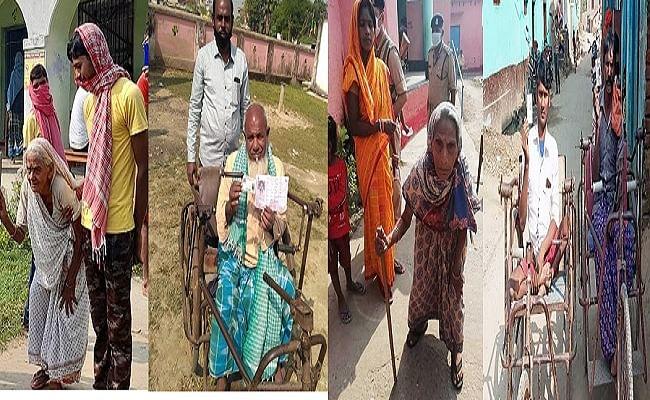 Bihar election 2020: किसी की उम्र 100 पार तो कोई शरीर से लाचार, फिर भी हौसलों के दम पर वोट डालने आए ये मतदाता...