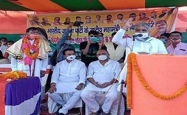Bihar Election 2020: भूपेंद्र यादव ने कहलगांव में परिवारवाद पर प्रहार कर भाजपा प्रत्याशी के लिए  मांगा वोट, 'वोटकटवा' के लिए कही ये बातें...