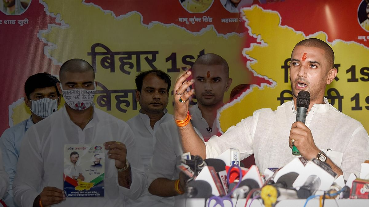 बिहार चुनाव 2020 : चिराग बोले, पीएम मोदी का आशीर्वाद लेकर कहीं लालू की शरण में न चले जाएं नीतीश