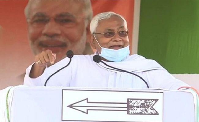 बिहार उपचुनाव: तारापुर और कुशेश्वरस्थान में आज सीएम नीतीश की चुनावी सभाएं, एनडीए के दिग्गज रहेंगे साथ