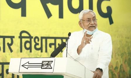 बिहार चुनाव 2020: BJP के बाद अब JDU ने जारी किया मेनिफेस्टो, सात निश्चय पार्ट-2 को लेकर किया ये बड़ा ऐलान