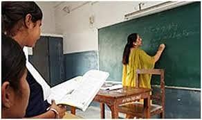 Innovation Of Teachers :  झारखंड के शिक्षकों के इनोवेशन को मिलेगी राष्ट्रीय पहचान, शिक्षा विभाग की ये है तैयारी