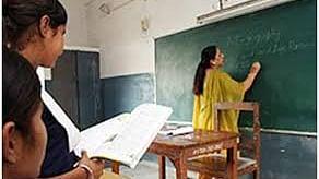 जमशेदपुर का लोयोला बीएड कॉलेज हुआ बंद, जानें कोल्हान के सबसे पुराने बीएड कॉलेज के बंद होने की क्या है वजह