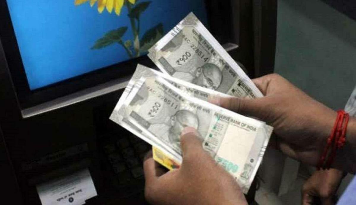 ATM से अब 5000 से अधिक रकम की निकासी पर देना होगा चार्ज, जानिए कितना देना होगा पैसा