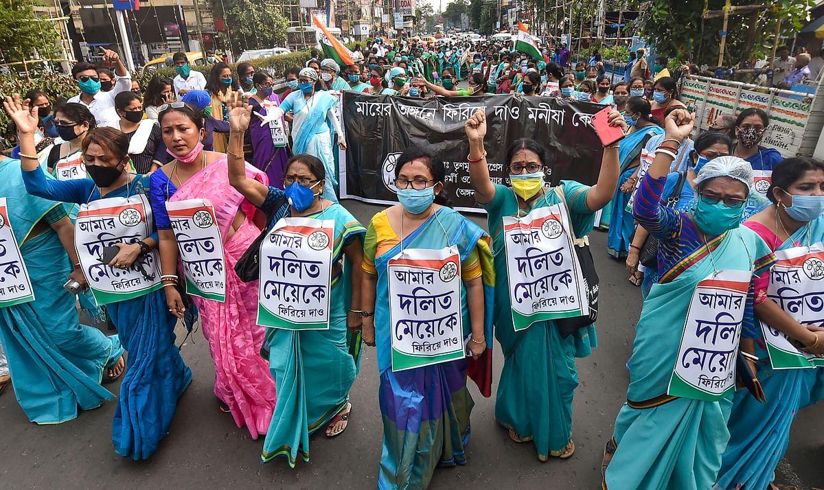 हाथरस घटना के विरोध में तृणमूल की महिला इकाई ने कोलकाता में सात दिन में तीसरी रैली निकाली