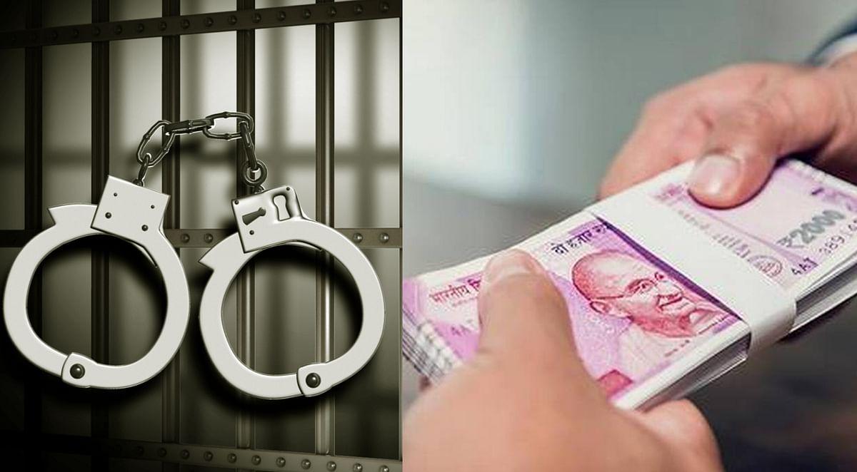 बिहार में मुखिया और उपमुखिया घूस लेते रंगेहाथ गिरफ्तार, नल जल योजना में रिश्वत लेने पर भेजे गए जेल