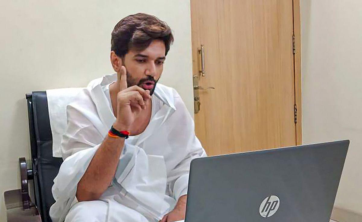Bihar Election 2020: लोजपा ने अपने ही सांसद के बेटे के खिलाफ उतारा प्रत्याशी, पार्टी ने जारी किया तीसरी लिस्ट