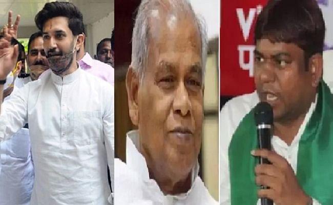 बिहार चुनाव 2020 : एनडीए में सहनी और मांझी की एंट्री से चिराग के मिशन पर क्या पड़ेगा असर, जानिए सियासी समीकरण