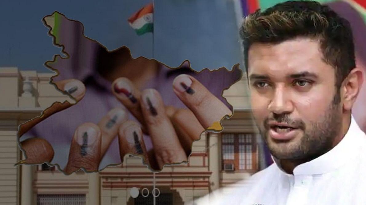 Bihar Vidhan Sabha Chunav 2020: NDA में रहेगी लोजपा या गठबंधन को कहेगी 'अलविदा', आज की बैठक में तय होगा अगला कदम