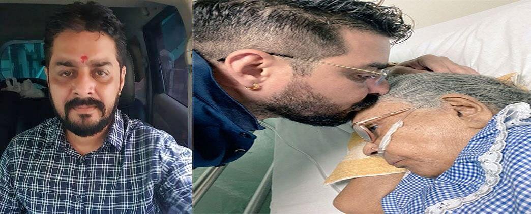 हिन्दुस्तानी भाऊ कि मां का निधन, ऐसे मिली अंतिम विदाई, सोशल मीडिया पर वायरल हो रही है Emotional Photo