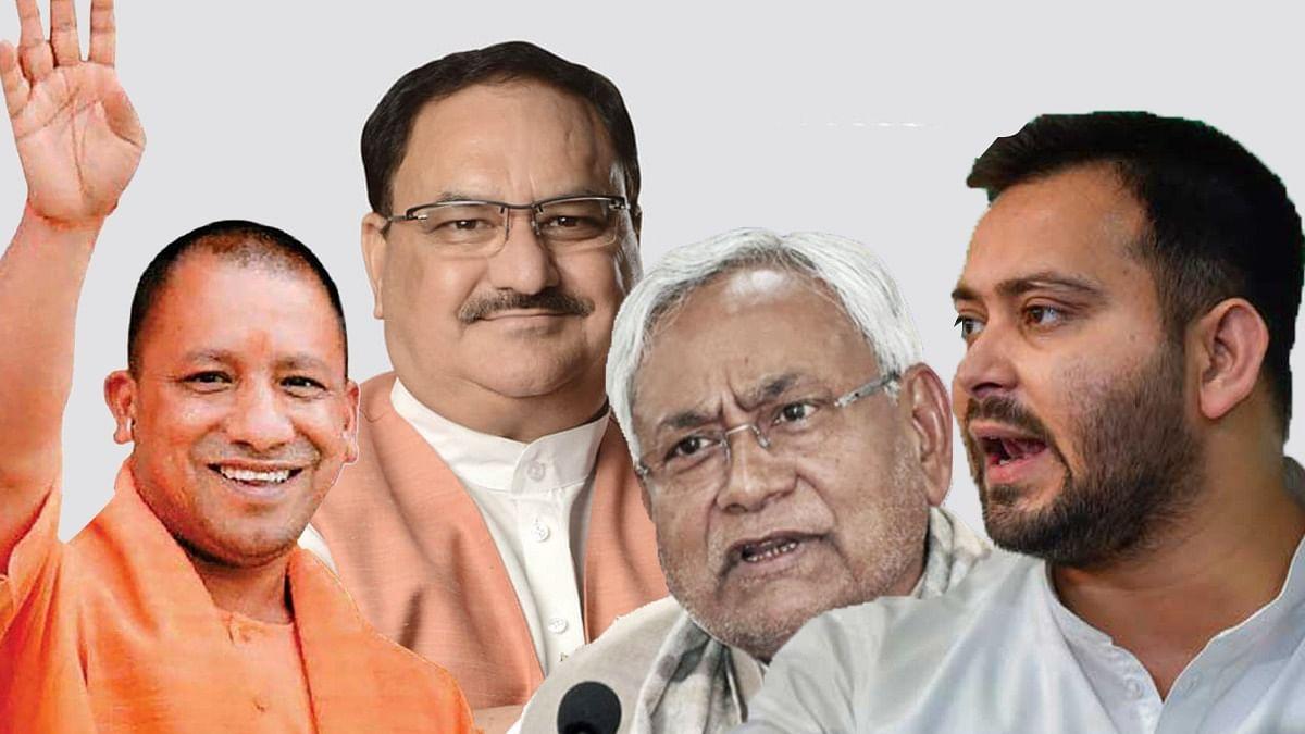Bihar Election 2020, Live Update: विश्व की सबसे बड़ी पार्टी BJP के पास बिहार में एक भी सीएम उम्मीदवार नहीं, तेजस्वी ने कसा तंज