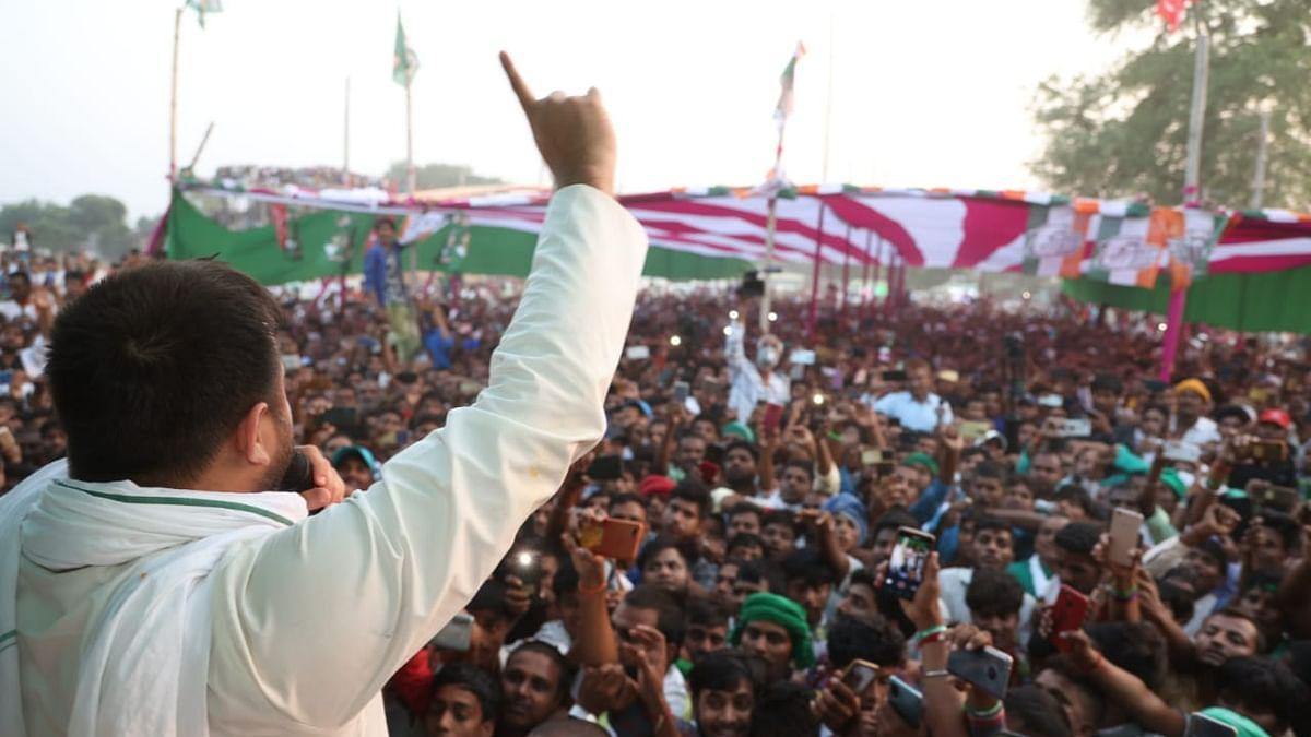 Bihar Election News: तेजस्वी यादव की बढ़ाई जाएगी सुरक्षा, चुनाव आयोग ने सभी जिलों के DM और SP को लिखा पत्र