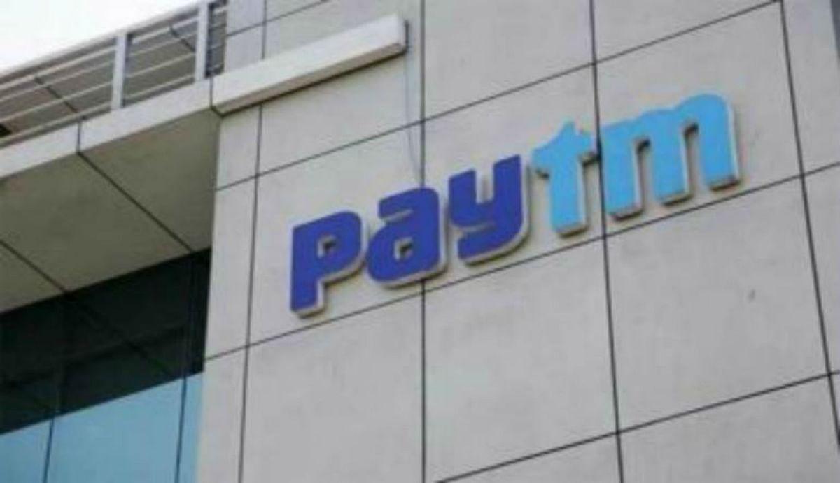 Paytm जल्द लॉन्च करेगी नेक्स्ट जेनरेशन का क्रेडिट कार्ड, कैशबैक और रिवॉर्ड प्वॉइंट्स के साथ मिलेंगे ढेर सारे फीचर्स
