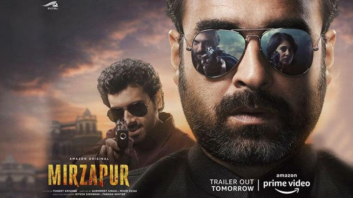 Mirzapur 2 Trailer Live Updates : 'स्वीटी का उधार है हम पर...', आ गया 'मिर्जापुर-2' जबरदस्त ट्रेलर, आप भी देखिए VIDEO