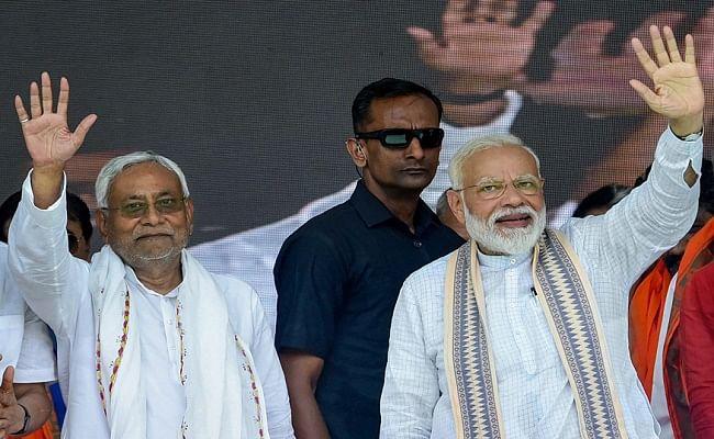 Bihar Election 2020, Live Update: बिहार में चुनावी रैली से पहले PM मोदी का ट्वीट, बोले- अपने भाई-बहनों के बीच रहूंगा