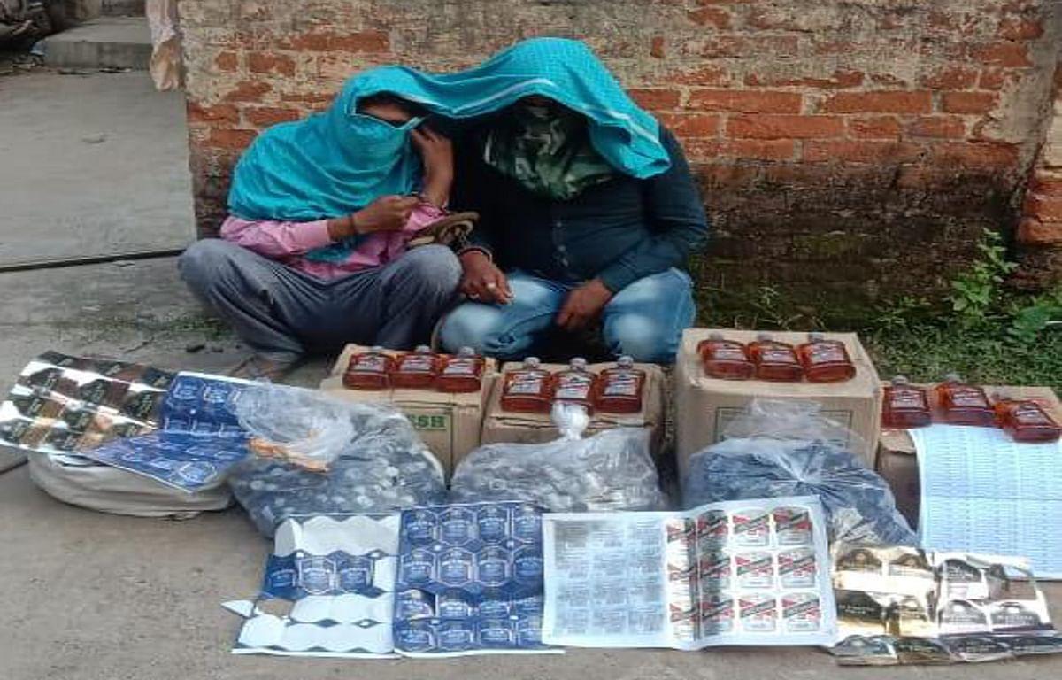 कोलगरमा में अवैध अंग्रेजी शराब की मिनी फैक्ट्री का भंडाफोड़, जानें कहां भेजे जाने की थी तैयारी