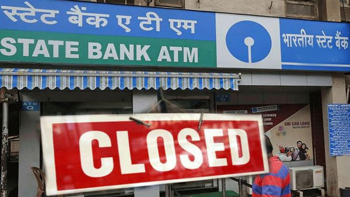 आज से तीन दिन बंद रहेंगे बैंक, दुर्गा पूजा में कैसे होगी खरीदारी ? ATM खाली मिले तो ऐसे दें बैंक को सूचना
