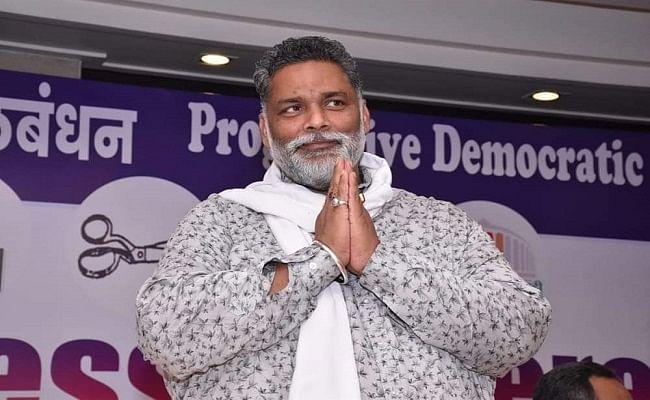 बिहार चुनाव 2020: 20 साल बाद पप्पू यादव एक बार फिर विधानसभा के मैदान में ठोकेंगे ताल, मधेपुरा सीट पर रोचक हुआ चुनाव