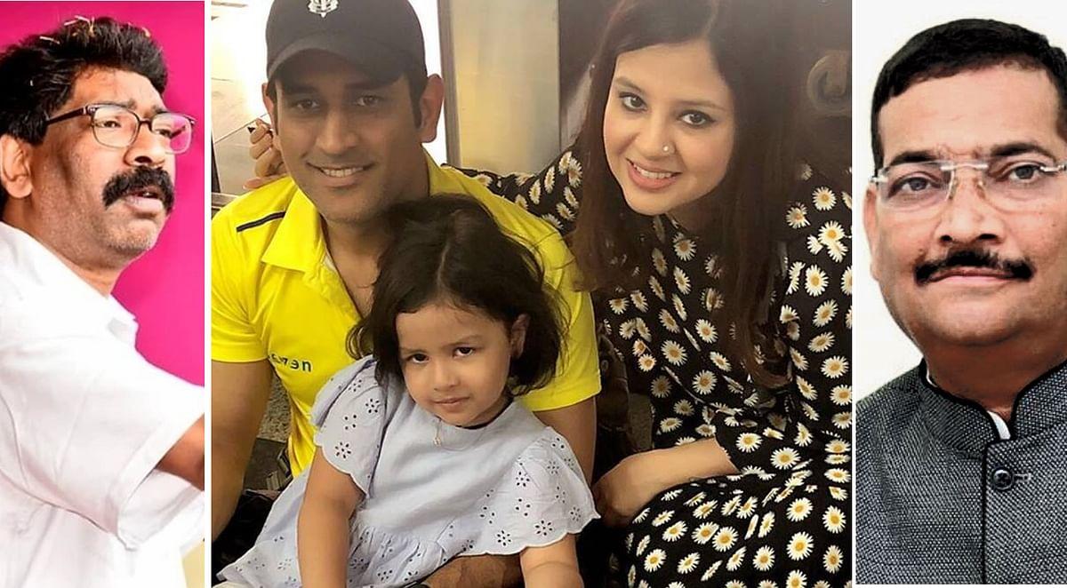 दहशत में MS Dhoni का परिवार! Ziva को धमकी के बाद भाजपा ने हेमंत सोरेन सरकार पर बोला तीखा हमला